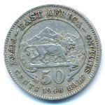 Восточная Африка, 50 центов (1948–1949 г.)