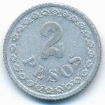 Парагвай, 2 песо (1938 г.)