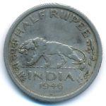 Британская Индия, 1/2 рупии (1946–1947 г.)