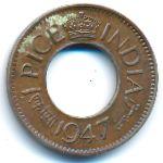 Британская Индия, 1 пайса (1947 г.)