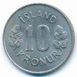Исландия, 10 крон (1971–1980 г.)