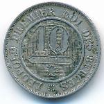 Бельгия, 10 сентим (1862–1864 г.)