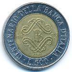 Италия, 500 лир (1993 г.)