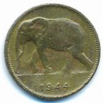 Бельгийское Конго, 1 франк (1944 г.)