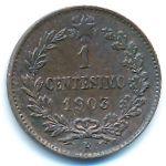 Италия, 1 чентезимо (1903–1908 г.)