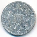 Австрия, 1 флорин (1879–1882 г.)