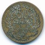 Тунис, 50 сентим (1921–1945 г.)