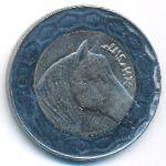 Алжир, 100 динаров (2015 г.)