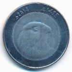 Алжир, 10 динаров (1992–2014 г.)