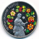 Украина, 5 гривен (2016 г.)