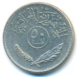 Ирак, 50 филсов (1969–1990 г.)