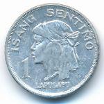 Филиппины, 1 сентимо (1968–1974 г.)