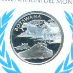 ООН, Медаль
