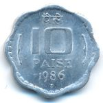 Индия, 10 пайс (1984–1986 г.)