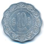Индия, 10 пайс (1972–1976 г.)