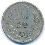 Люксембург, 10 сентим (1924 г.)