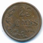 Люксембург, 25 сентим (1946–1947 г.)