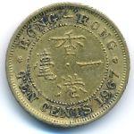 Гонконг, 10 центов (1967 г.)