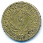 Веймарская республика, 5 рентенпфеннигов (1923–1924 г.)