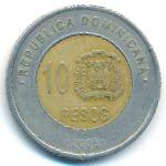 Доминиканская республика, 10 песо (2005–2010 г.)
