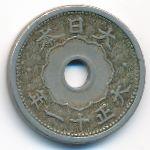 Япония, 5 сен (1922 г.)