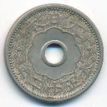 Япония, 10 сен (1923 г.)