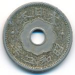 Япония, 10 сен (1927–1928 г.)