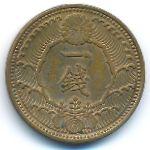 Япония, 1 сен (1938 г.)