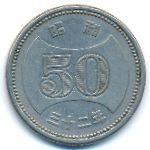 Япония, 50 иен (1957 г.)