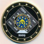 Жетоны, Гигантский евро