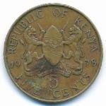 Кения, 5 центов (1971–1978 г.)