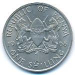 Кения, 1 шиллинг (1966–1968 г.)