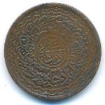 Хайдарабад, 2 пая (1905 г.)