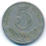 Колумбия, 5 сентаво (1921 г.)
