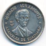 Куба, 1 песо (1977 г.)