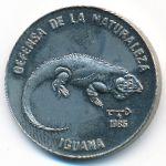 Куба, 1 песо (1985 г.)