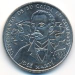 Куба, 1 песо (1995 г.)