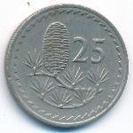 Кипр, 25 мил (1963–1981 г.)