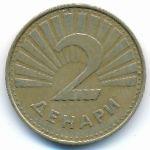Македония, 2 денара (1993–2008 г.)