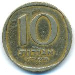 Израиль, 10 агорот (1964 г.)