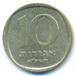 Израиль, 10 агорот (1971 г.)