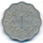 Британская Индия, 1 анна (1946 г.)