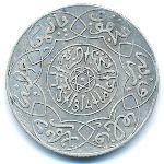 Марокко, 2 1/2 дирхама (1896–1897 г.)