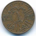 Ирак, 1 филс (1936–1938 г.)
