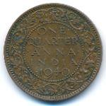 Британская Индия, 1/4 анны (1940–1942 г.)