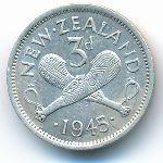 Новая Зеландия, 3 пенса (1943–1945 г.)
