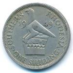 Южная Родезия, 1 шиллинг (1948–1951 г.)
