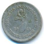 Родезия и Ньясаленд, 3 пенса (1956–1964 г.)