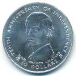 Фиджи, 10 долларов (1980 г.)