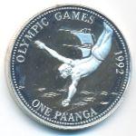 Тонга, 1 паанга (1991 г.)